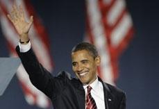 obama_park.jpg